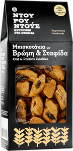 Mama Creta Handmade Oat and Raisins Cookies-min