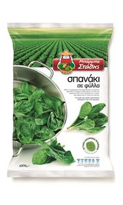 Spinach Leaves 1000g