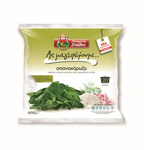 Spinach with Rice 600g