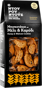 Mama Creta Handmade Honey and Walnuts Cookies-min