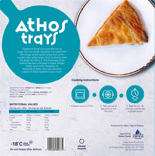 back-athos_trays_feta_cheese