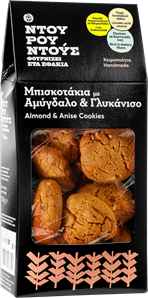 Mama Creta Handmade Almond and Anise Cookies-min