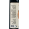 ESS011_Balsamic_Vinegar_Honey_250ml_side2