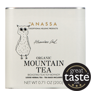 ATEA002_Greek Mountain Tea (Tin Box)_20bags_front